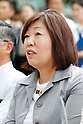 Mariko Hayashi, <br /> JULY 24, 2017 : <br /> Event for Tokyo 2020 Olympic and Paralympic games is held <br /> at Toranomon hills in Tokyo, Japan. <br /> &quot;TOKYO GORIN ONDO&quot; will be renewed as &quot;TOKYO GORIN ONDO - 2020 -&quot;.<br /> (Photo by Yohei Osada/AFLO SPORT)