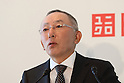 "Tadashi Yanai, president of Uniqlo announcing the launch of ""Clothes for Smiles"" foundation', press conference on 16 Oct 2012 Tokyo Japan. (Photo by Motoo Naka)"