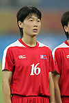 09 August 2008: Kong Hye Ok (PRK).  The women's Olympic soccer team of Brazil defeated the women's Olympic soccer team of North Korea 2-1 at Shenyang Olympic Sports Center Wulihe Stadium in Shenyang, China in a Group F round-robin match in the Women's Olympic Football competition.