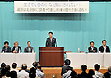 Tokyo, Japan, September 4, 2011 : Governor of Niigata Prefecture, Hirohiko Izumida speaks during a National Rally on Abduction by North Korea in Tokyo, Japan, on September 4, 2011. (Photo by AFLO)