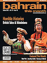 Horrible Histories, Bahrain This Month, October 2012