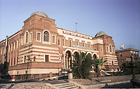 Libyan Arab Jamahiriya   .Tripoli       June 2002.The place of the Libyan Central Bank.Libia Tripoli  Giugno 2002.Sede della Banca di Libica .