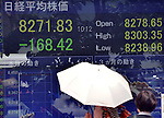 June 4, 2012, Tokyo, Japan - The stocks is traded at 8,271.83, below its previous 2012 low of 8,378, posted on Jan. 16, at Tokyo Stock Exchange Monday morning, June 4, 2012, as investors unloaded shares amid growing fears of an economic slowdown in the U.S., Europe and China. (Photo by Natsuki Sakai/AFLO) AYF -mis-
