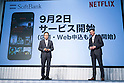 (L to R) Ken Miyauchi, President and CEO of SoftBank Group Corp. and Greg Peters, president of Japan at Netflix Inc. attend a media event to announce a business alliance for the Netflix video delivery service in Japan on August 24, 2015, Tokyo, Japan. From September 2nd SoftBank's 37 million users will be able to access a Netflix Inc. subscription starting at 650 JPN (5.34 USD) for a Standard SD plan. The companies also plan to work on joint content creation projects. (Photo by Rodrigo Reyes Marin/AFLO)