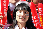 17 JUN 2010:  South Korean fan in the stands.  The Argentina National Team played the South Korea National Team at Soccer City Stadium in Johannesburg, South Africa in a 2010 FIFA World Cup Group E match.