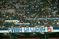 Napoli's supporter during the  italian serie a soccer match,  SSC Napoli - Milan      at  the San  Paolo   stadium in Naples  Italy , August 25, 2018