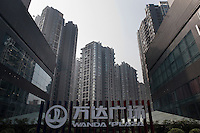 Wanda Plaza On Xiang Shui Lu In Nan'an in Chongqing, China.  © LAN