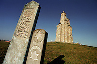 Nazran / Inguscezia.<br />