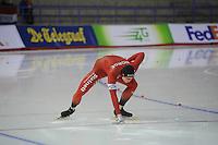 SCHAATSEN: CALGARY: Olympic Oval, 08-11-2013, Essent ISU World Cup, 500m, Espen Aarnes Hvammen (NOR), ©foto Martin de Jong