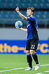 Gamba Osaka Defender Oh Jaesuk in action during the AFC Champions League 2017 Group H match Between Jeju United FC (KOR) vs Gamba Osaka (JPN) at the Jeju World Cup Stadium on 09 May 2017 in Jeju, South Korea. Photo by Marcio Rodrigo Machado / Power Sport Images