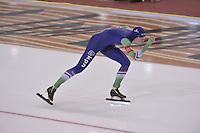 SPEED SKATING: SALT LAKE CITY: 22-11-2015, Utah Olympic Oval, ISU World Cup, 1000m Ladies, Margot Boer (NED), ©foto Martin de Jong