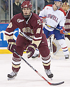 Brian Boyle - The University of Massachusetts-Lowell River Hawks defeated the Boston College Eagles 6-3 on Saturday, February 25, 2006, at the Paul E. Tsongas Arena in Lowell, MA.
