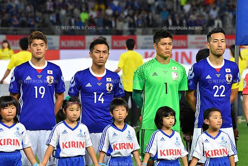 (L-R) Hiroki Sakai, Yuya Kubo, Eiji Kawashima, Maya Yoshida (JPN), <br /> JUNE 7, 2017 - Football / Soccer : <br /> KIRIN Challenge Cup 2017 match <br /> between Japan 1-1 Syria <br /> at Ajinomoto Stadium in Tokyo, Japan. <br /> (Photo by AFLO)