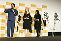 Japanese calligraphy (Kanji) artist Soun Takeda (L) and Jessica Chastain (R) speak during a stage greeting for the film The Zookeeper's Wife on November 27, 2017, Tokyo, Japan. Chastain greeted fans during the promotional event for the movie which will be released in Japan on December 15. (Photo by Rodrigo Reyes Marin/AFLO)