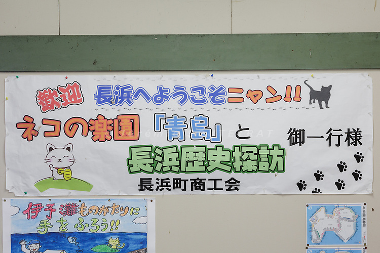 Nagahama, Ehime prefecture, September 4 2015 - Welcome panel at the arrival at the train station.<br /> Aoshima (Ao island) is one of the several &laquo; cat islands &raquo; in Japan. Due to the decreasing of its poluation, the island now host about 6 times more cats than residents.