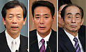 Japan's New Administration Kicks Off 2011