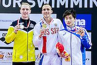 MIYAMOTO Ippei<br /> CHUPKOV Anton RUS Gold Medal<br /> WILSON Matthew AUS Silver Medal<br /> JPN Bronze Medal<br /> 200 Breaststroke Men Final<br /> Day04 28/08/2015 - OCBC Aquatic Center<br /> V FINA World Junior Swimming Championships<br /> Singapore SIN  Aug. 25-30 2015 <br /> Photo A.Masini/Deepbluemedia/Insidefoto