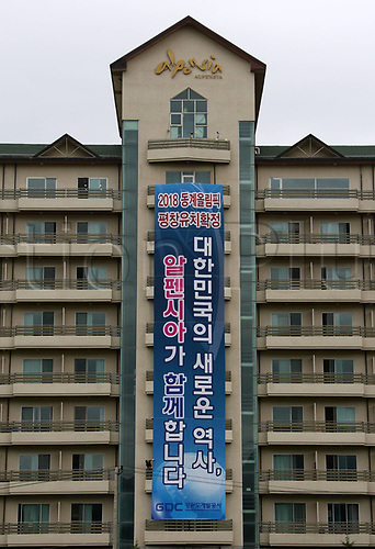 July 7th 2011, PYEONGCHANG, South Korea; A large banner is hung up to celebrate the successful bid of Pyeongchang to host the 2018 winter Olympic Games, Pyeongchang, Gangwon province of the Republic of Korea