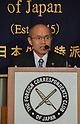 November 1, 2012, Tokyo, Japan - Mayor Katsunobu Sakurai of Minami-Soma City, Fukushima Prefecture, speaks during a news conference at Tokyo's Foreign Correspondents' Club of Japan on Thursday, November 1, 2012. The 56-year-old mayor, one of Time magazine's Heroes last year, gave an update on the slow recovery of his city, located some 240km northeast of Tokyo, from a triple disaster of earthquake, tsunami and nuclear crisis in March 2011.  (Photo by Natsuki Sakai/AFLO) AYF -mis-.