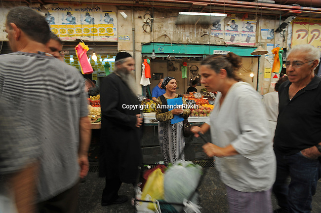 The Jewish shouk or market in the center of Jerusalem on June 6, 2008.