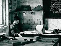 , China 1976