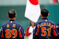 Sadaharu Oh and Ichiro Suzuki of Japan during World Baseball Championship at Angel Stadium in Anaheim,California on March 12, 2006. Photo by Larry Goren/Four Seam Images
