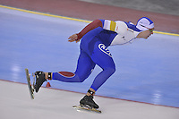 SPEED SKATING: SALT LAKE CITY: 22-11-2015, Utah Olympic Oval, ISU World Cup, 500m Men, Pavel Kulizhnikov (RUS), ©foto Martin de Jong