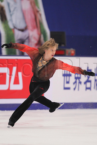 Sergei Voronov (RUS), OCTOBER 30, 2009 - Figure Skating : ISU Grand Prix of Figure Skating 2009/2010, 2009 Skate China Men's Short Program at Capital Indoor Stadium, Beijing, China. Photo by Akihiro Sugimoto/Actionplus. UK Licenses Only.