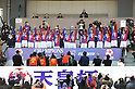 FC Tokyo team group, JANUARY 1, 2012 - Football / Soccer : FC Tokyo players celebrate with trophies during the award ceremony after winning the 91st Emperor's Cup final match between Kyoto Sanga F.C. 2-4 F.C.Tokyo at National Stadium in Tokyo, Japan. (Photo by Takahisa Hirano/AFLO)