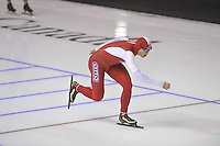 SPEEDSKATING: CALGARY: 15-11-2015, Olympic Oval, ISU World Cup, 1500m, Zbigniew Brodka (POL), ©foto Martin de Jong