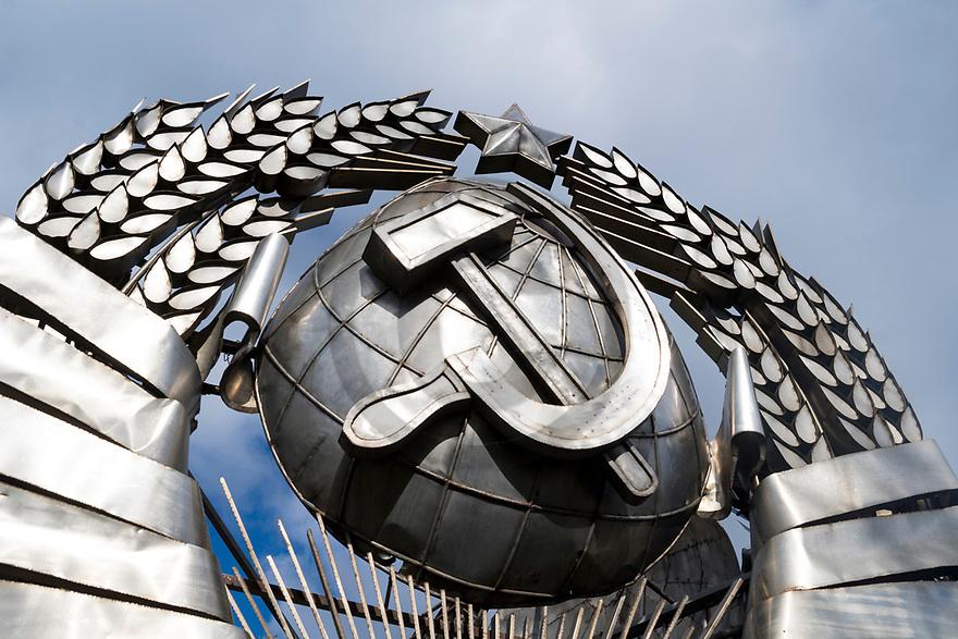 29/09/18 - MOSCOU - RUSSIE - Illustration, sculptures de l ancienne periode sovietique - Photo Jerome CHABANNE