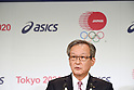 Motoi Oyama, <br /> APRIL 6, 2015 : <br /> Asics has Press conference in Tokyo. <br /> Asics announced that it has entered into a partnership agreement with the Tokyo Organising Committee of the Olympic and Paralympic Games. With this agreement, Asics becomes the gold partner. <br /> (Photo by AFLO SPORT)