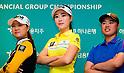 Golf: KLPGA Hana Financial Group Championship