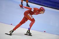SCHAATSEN: HEERENVEEN: IJsstadion Thialf, 29-12-2012, Seizoen 2012-2013, KPN NK allround, 1500m Dames, Yvonne Nauta, ©foto Martin de Jong