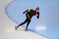 SCHAATSEN: HEERENVEEN: Thialf, 4th Masters International Speed Skating Sprint Games, 25-02-2012, Jolanda Voskamp-Vollebregt (F45) 3rd, ©foto: Martin de Jong