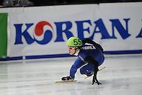 SCHAATSEN: DORDRECHT: Sportboulevard, Korean Air ISU World Cup Finale, 11-02-2012, Da Woon Sin KOR (55), ©foto: Martin de Jong