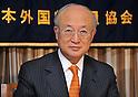 Yukiya Amano at FCCJ