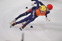 "SHORT TRACK: MOSCOW: Speed Skating Centre ""Krylatskoe"", 15-03-2015, ISU World Short Track Speed Skating Championships 2015, Superfinal 3000m, Sjinkie KNEGT (#148   NED), Se Yeong PARK (#142   KOR), ©photo Martin de Jong"