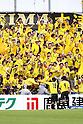 (L-R) Junya Tanaka, Hideaki Kitajima (Reysol), MAY 28th, 2011 - Football : Junya Tanaka of Kashiwa Reysol celebrates with his teammate Hideaki Kitajima and fans after scoring the opening goal during the 2011 J.League Division 1 match between Kashiwa Reysol 3-0 Vissel Kobe at Hitachi Kashiwa Soccer Stadium in Chiba, Japan. (Photo by Kenzaburo Matsuoka/AFLO).