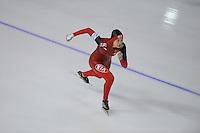 SCHAATSEN: Calgary: Essent ISU World Sprint Speedskating Championships, 28-01-2012, 500m Dames, Beixing Wang (CHN), ©foto Martin de Jong