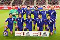 KIRIN Challenge Cup 2014 - Japan - Honduras