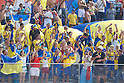 Ukraine fans (UKR), SEPTEMBER 4, 2011 - Beach Soccer : FIFA Beach Soccer World Cup Ravenna-Italy 2011 Group D match between Ukraine 4-2 Japan at Stadio del Mare, Marina di Ravenna, Italy, (Photo by Enrico Calderoni/AFLO SPORT) [0391]