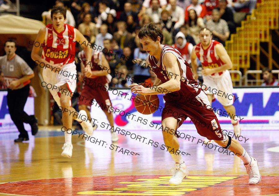 Kosarka, NLB League, season 2008/09.Crvena Zvezda Vs. FMP.Stefan Zivanovic.Beograd, 23.12.2008. .Photo: © Srdjan Stevanovic/Starsportphoto.com