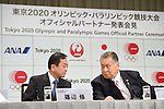 (L-R) Osamu Shinobe, Yoshiro Mori, <br /> JUNE 15, 2015 : <br /> JAL and ANA has Press conference in Tokyo. <br /> JAL and ANA announced that it has entered into a partnership agreement with the Tokyo Organising Committee of the Olympic and Paralympic Games. With this agreement, JAL and ANA becomes the official partner. <br /> (Photo by AFLO SPORT)