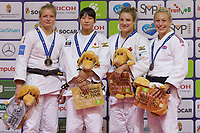 Gold medalist Saki Niizoe (2nd L) of Japan, silver medalist Sanne Van Dijke (L) of Netherlands with bronze medalists Kelita Zupancic (2nd R) of Canada and Sally Conway (R) of Great Britain celebrate their victory during an awards ceremony after the Women -70 kg category at the Judo Grand Prix Budapest 2018 international judo tournament held in Budapest, Hungary on Aug. 11, 2018. ATTILA VOLGYI
