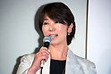"""""""Dior and I"""" Movie Special Talk Show on March 12, 2015, Tokyo, Japan. Actress Miho Nakai speaks during the special talk of the movie """"Dior & I"""" at Bunkamura theater in Shibuya. The movie hits the theaters across Japan on March 14. (Photo by Rodrigo Reyes Marin/AFLO)"""