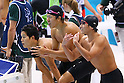 2012 Olympic Games - Swimming - Men's 4x200m Freestyle Relay Heat