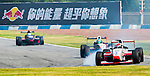 Sebastien Mailleux of PS Racing drives during the 2015 AFR Series as part of the 2015 Pan Delta Super Racing Festival at Zhuhai International Circuit on September 19, 2015 in Zhuhai, China.  Photo by Moses Ng/Power Sport Images