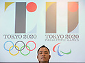 Kenjiro Sano, AUGUST 5, 2015 : Designer, Kenjiro Sano held a press conference to explain the concepts behind his design for the official emblem for the 2020 Tokyo Olympic and Paralympic Games in Tokyo, Japan. Sano dismissed claims that the design is copied from the logo for the Theatre de Liege in Belgium and explained that he had created it to follow on from the tradition of the 1964 Olympic Games which were also held in Tokyo. (Photo by Sho Tamura/AFLO SPORT)