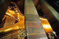 THAILAND, Bangkok, buddhist temple Wat Pho (the Temple of the Reclining Buddha), or Wat Phra Chetuphon